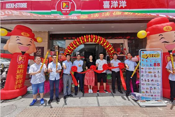 喜洋洋便利店全体同仁热烈庆祝广州番禺新店7月19日开业大吉!