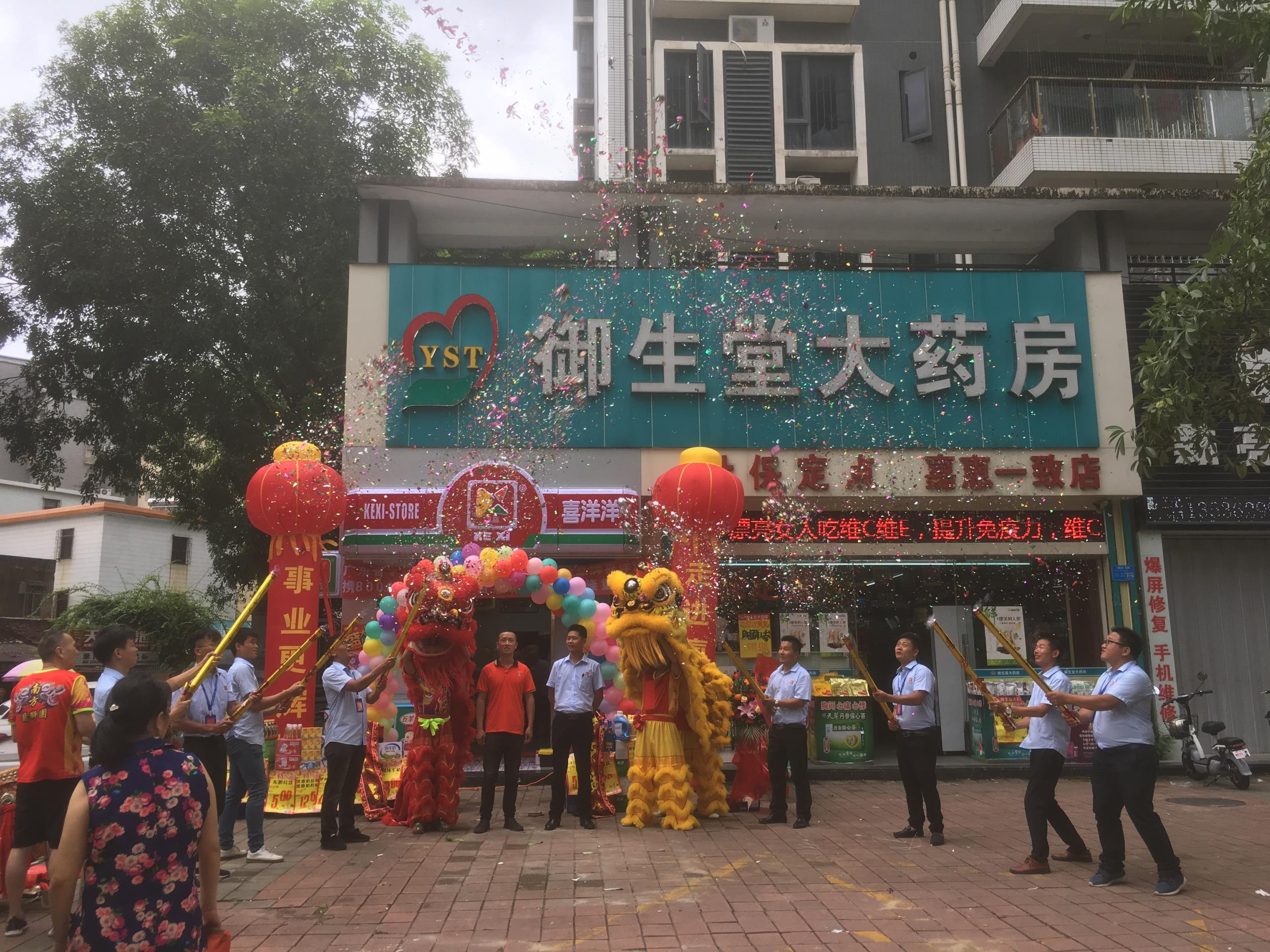 热烈祝贺喜洋洋9月4日又迎来新店开业:惠城TCL 分店