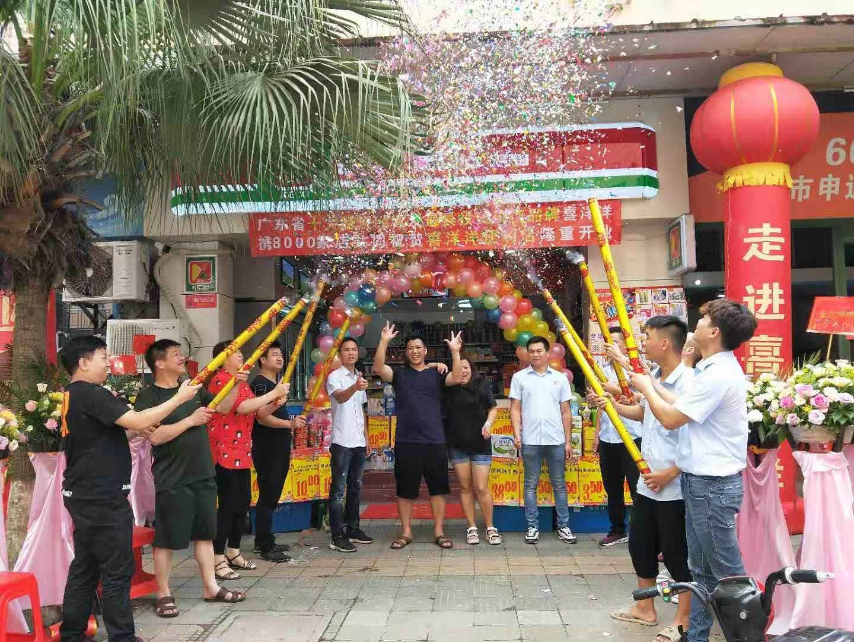 热烈祝贺喜洋洋6月26日又迎来新店开业:韶关江畔分店