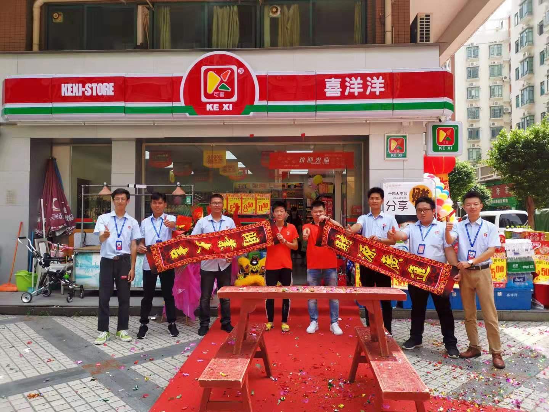 热烈祝贺喜洋洋8月19日又迎来新店开业:惠城颐景分店