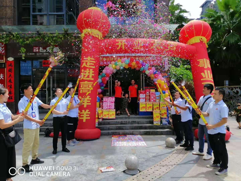 喜洋洋全体员工热烈庆祝惠阳大爱城一分店8月31日隆重开业!
