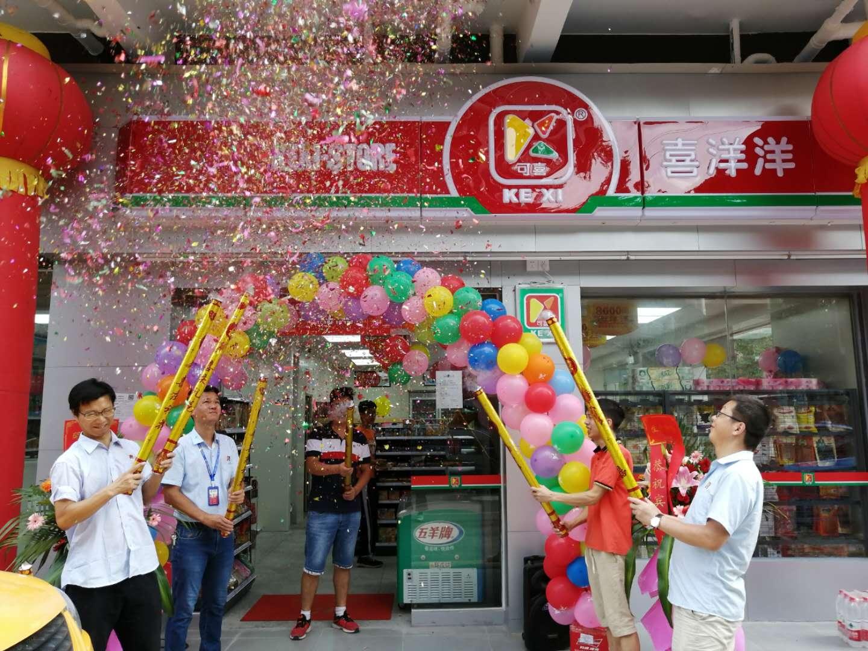 热烈祝贺喜洋洋7月7日又迎来新店开业:坂田长坑分店